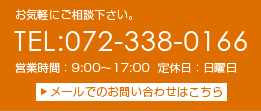 施工エリア:松原市・堺市・羽曳野市